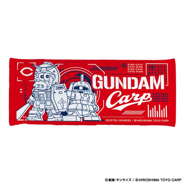 「ガンダム×カープ フェイスタオル(マスコット)」