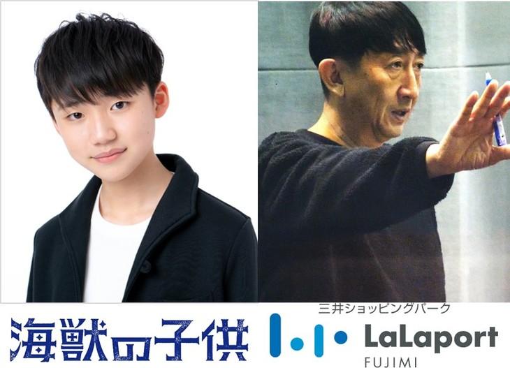 トークショーに登壇する石橋陽彩(左)、渡辺歩監督(右)。
