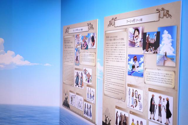 企画展「Cruise History」より。