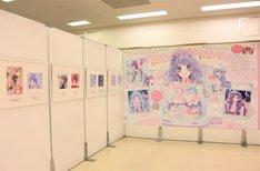 槙ようこのデビュー20周年記念展示ブースの様子。