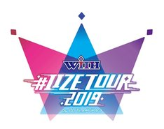 「WITH #IIZE Tour 2019 by IdolTimePripara」ロゴ