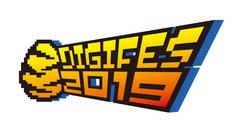 「デジフェス2019」ロゴ