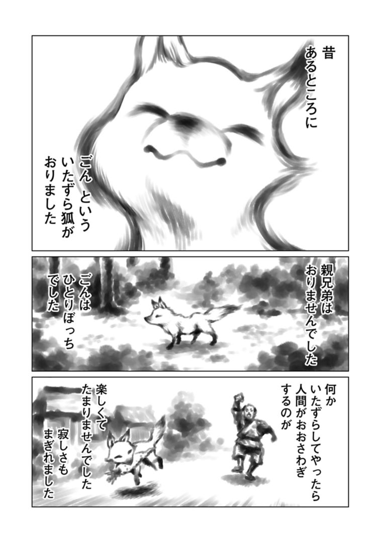 まん しんちゃん あべ クレヨン
