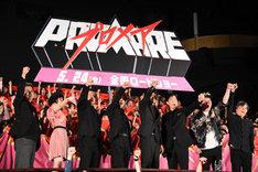 映画「プロメア」の完成披露プレミア上映会の様子。