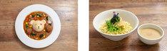 左から「アリス&ボコカレー」、「あんこうチームの鶏スープつけ麺」。