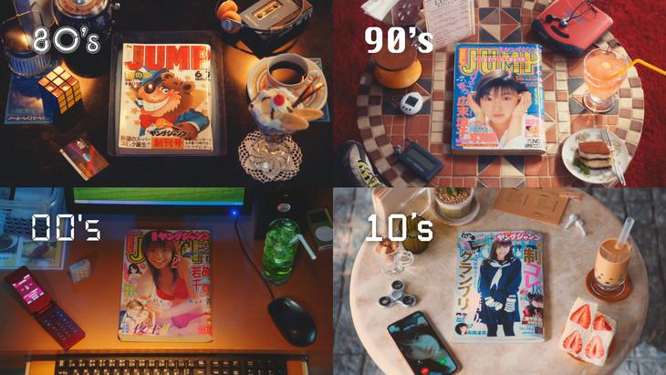週刊ヤングジャンプ40周年記念のスペシャルムービーより。(c)週刊ヤングジャンプ/集英社