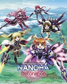「魔法少女リリカルなのは Detonation」超特装版Blu-ray