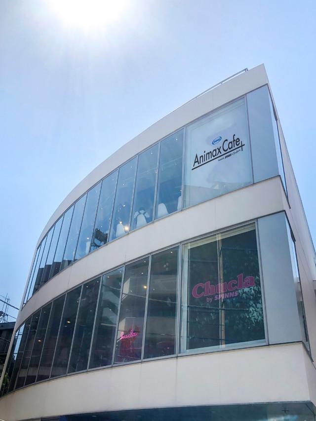 「Animax Cafe+」の外観。