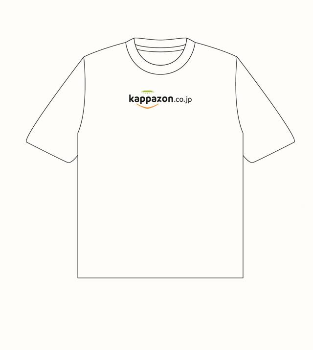 「さらざんまい」のTシャツ。