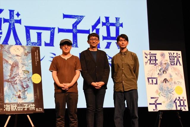 左から小西賢一、渡辺歩、秋本賢一郎。