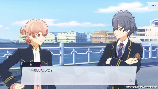 「ダンキラ!!! -Boys, be DANCING!-」より。(c)Konami Digital Entertainment