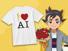 「イナズマイレブン 半袖Tシャツ(I LOVE デザイン・稲森明日人)」