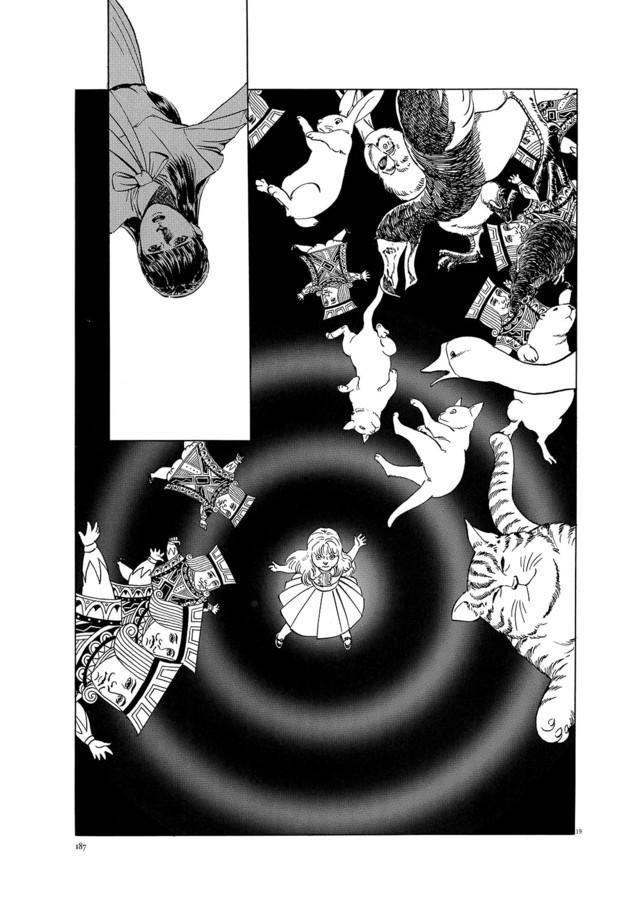 「アリス」より。(c)Yukinobu Hoshino/Shogakukan Inc.