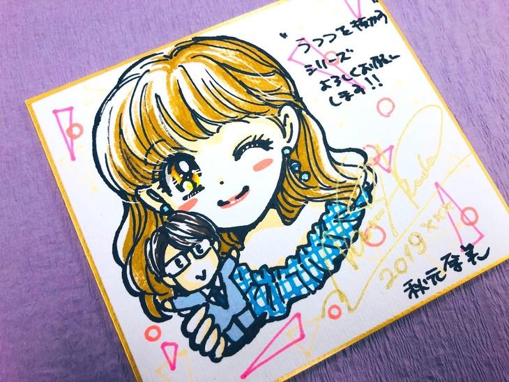 秋元奈美の描き下ろしミニ色紙。