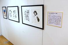 「画業50周年記念 弓月光原画展」より、「みんなあげちゃう▼」の原画。