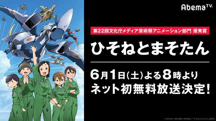 https://cdnx.natalie.mu/media/news/comic/2019/0528/hisomaso_01_fixw_730_hq.jpg