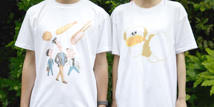 左から「あげものブルース(表紙絵) Tシャツ」、「あげものブルース(モコゾウ) Tシャツ」。