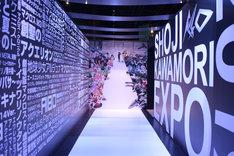 「河森正治EXPO」の入口。ランウェイの先でたくさんのキャラクターが出迎えてくれる。