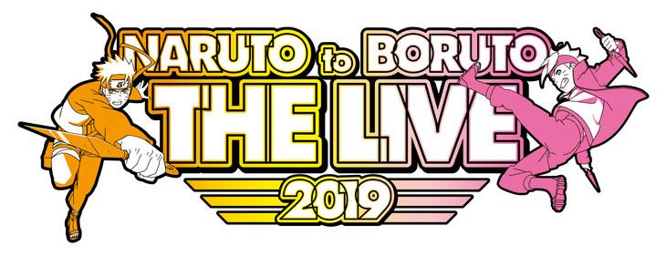 「NARUTO to BORUTO THE LIVE 2019」ロゴ