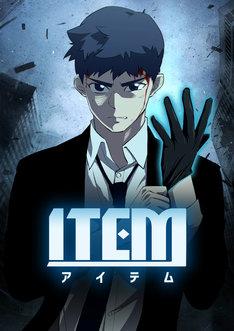 「ITEM」メインビジュアル