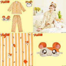 「ハム太郎のパジャマ」