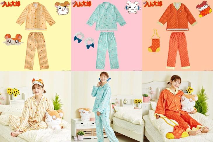 「とっとこハム太郎」をモチーフとしたパジャマ。