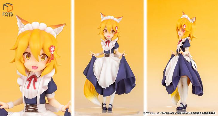 「世話やきキツネの仙狐さん『仙狐』メイド服ver 塗装済み完成品フィギュア」