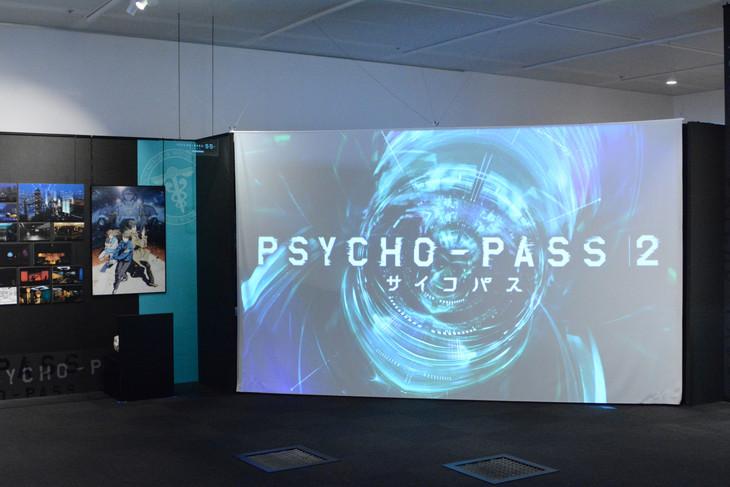 「PSYCHO-PASS サイコパス資料展 2112→2117 / 2120」会場の大型スクリーンが設置されているエリア。