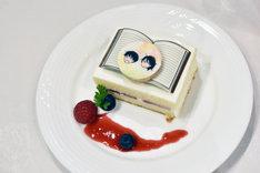 ヤマシタトモコが監修したケーキ。
