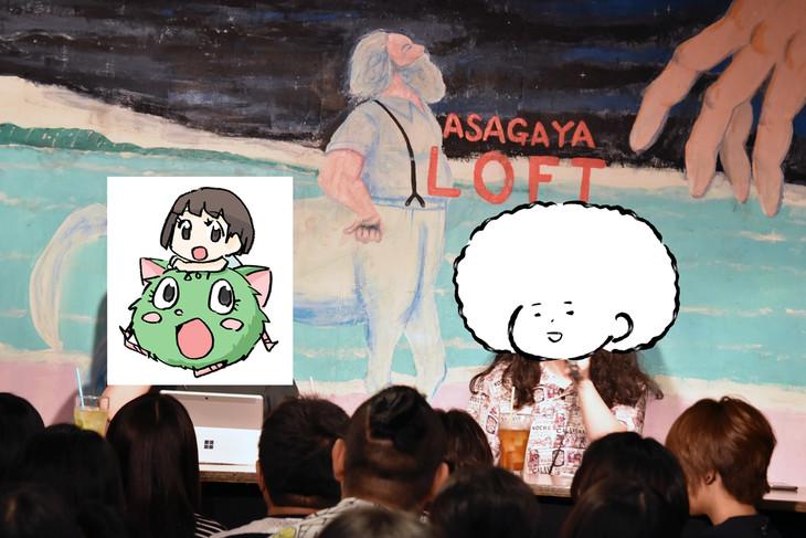 トークショー「漫画と演劇の夜」の様子。左から801ちゃん、野田彩子。