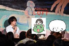 左から笠原彰人、801ちゃん、野田彩子。