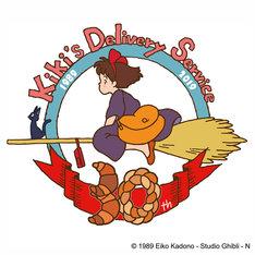 「魔女の宅急便」公開30周年記念ロゴ