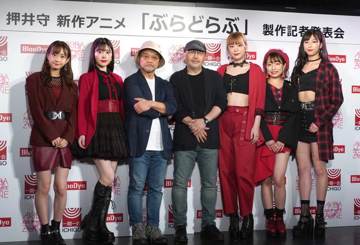 左から赤木彩香、礒部花凜、押井守総監督、西村純二監督、高槻かなこ、伊藤千咲美、古高彩乃。