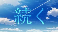 TVアニメ「ぼくたちは勉強ができない」第2期告知PVより。