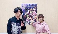 7月1日に行われた先行上映イベントより。左からカナタ・ホシジマ役の細谷佳正、アリエス・スプリング役の水瀬いのり。