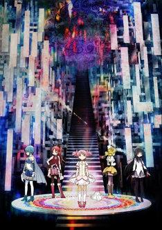 TVアニメ「魔法少女まどか☆マギカ」ビジュアル (c)Magica Quartet/Aniplex・Magia Record Partners