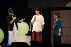 左から大塚明夫、星野貴紀、伊藤節生。