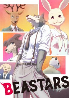 TVアニメ「BEASTARS」キービジュアル第2弾