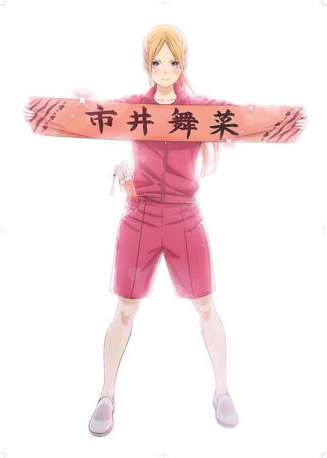 TVアニメ「推しが武道館いってくれたら死ぬ」ティザービジュアル(キャッチコピーなし)
