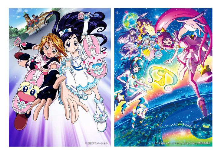 「ふたりはプリキュア」(左)、「スター☆トゥインクルプリキュア」(右)。