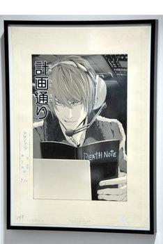 「Manga」より「DEATH NOTE」の展示。