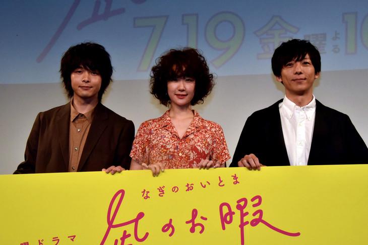 左から安良城ゴン役の中村倫也、大島凪役の黒木華、我聞慎二役の高橋一生。