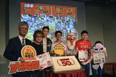 「週刊少年チャンピオン創刊50周年大感謝祭」オープニングの様子。