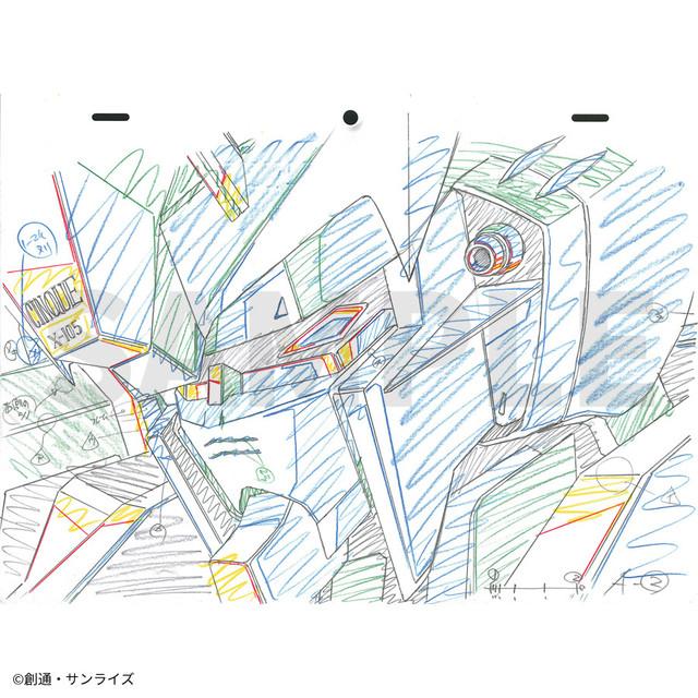 「『機動戦士ガンダムSEED HDリマスター』 新作カット原画集 PHASE ONE ~平井久司 記念描き下ろし表紙~」