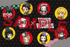 「鬼滅の刃 × TOWER RECORDS」開催店舗でBlu-ray / DVD第1巻を購入するともらえるポストカード。