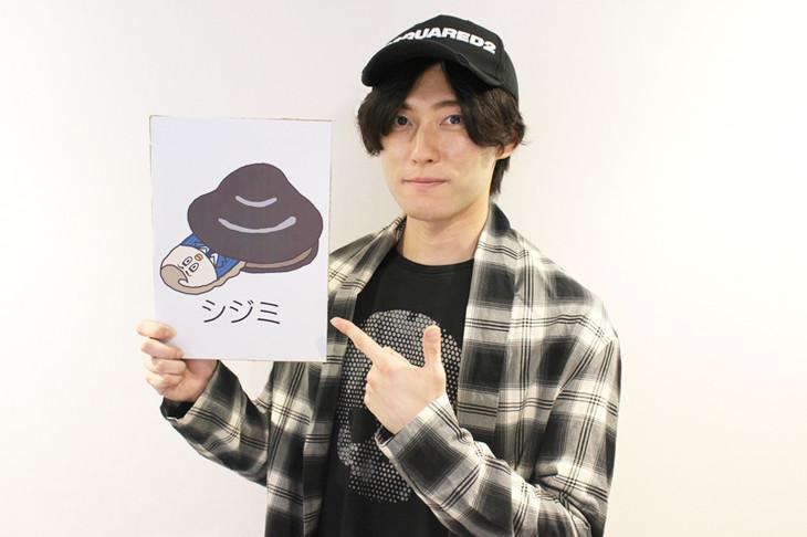 「デラックスだよ!貝社員」シジミ役の増田俊樹。