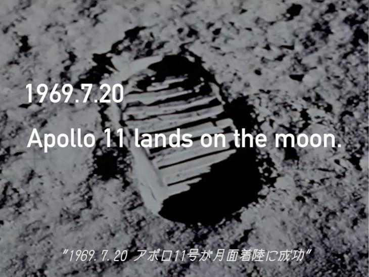 週刊少年チャンピオンの創刊50周年およびアポロ11号の月面着陸50周年を記念した動画より。