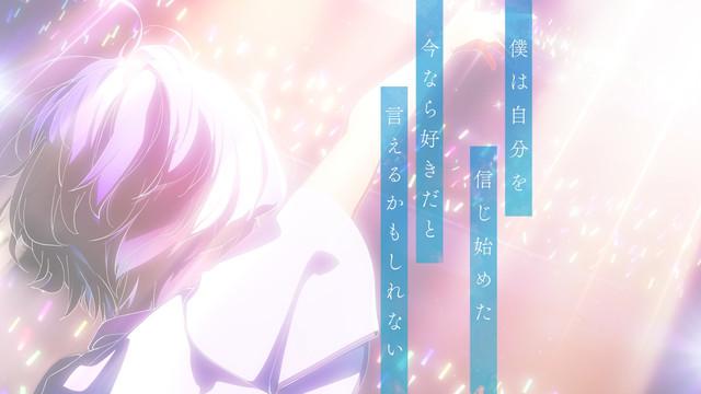 TVアニメ「22/7」ティザーPVより。