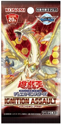 「遊戯王OCG DM IGNITION ASSAULT(仮)」