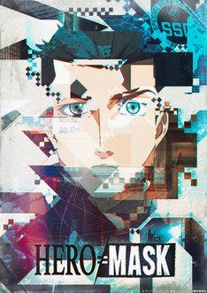 「HERO MASK」キービジュアル